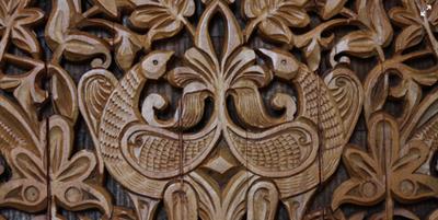 Engraving & ornamentation Works