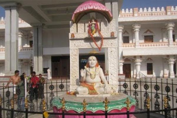 Manthralaya