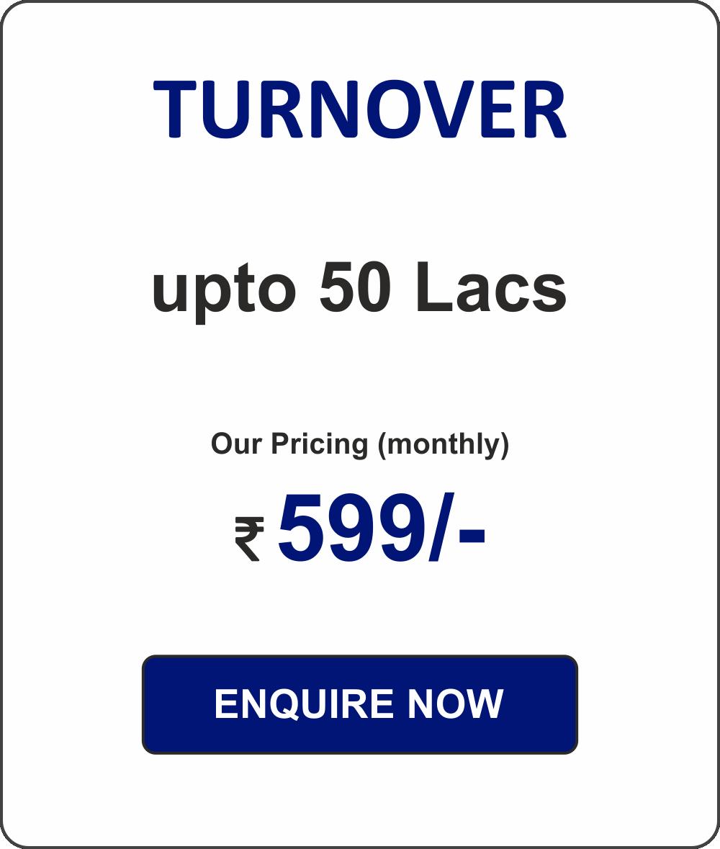 GST Filling Upro 50L