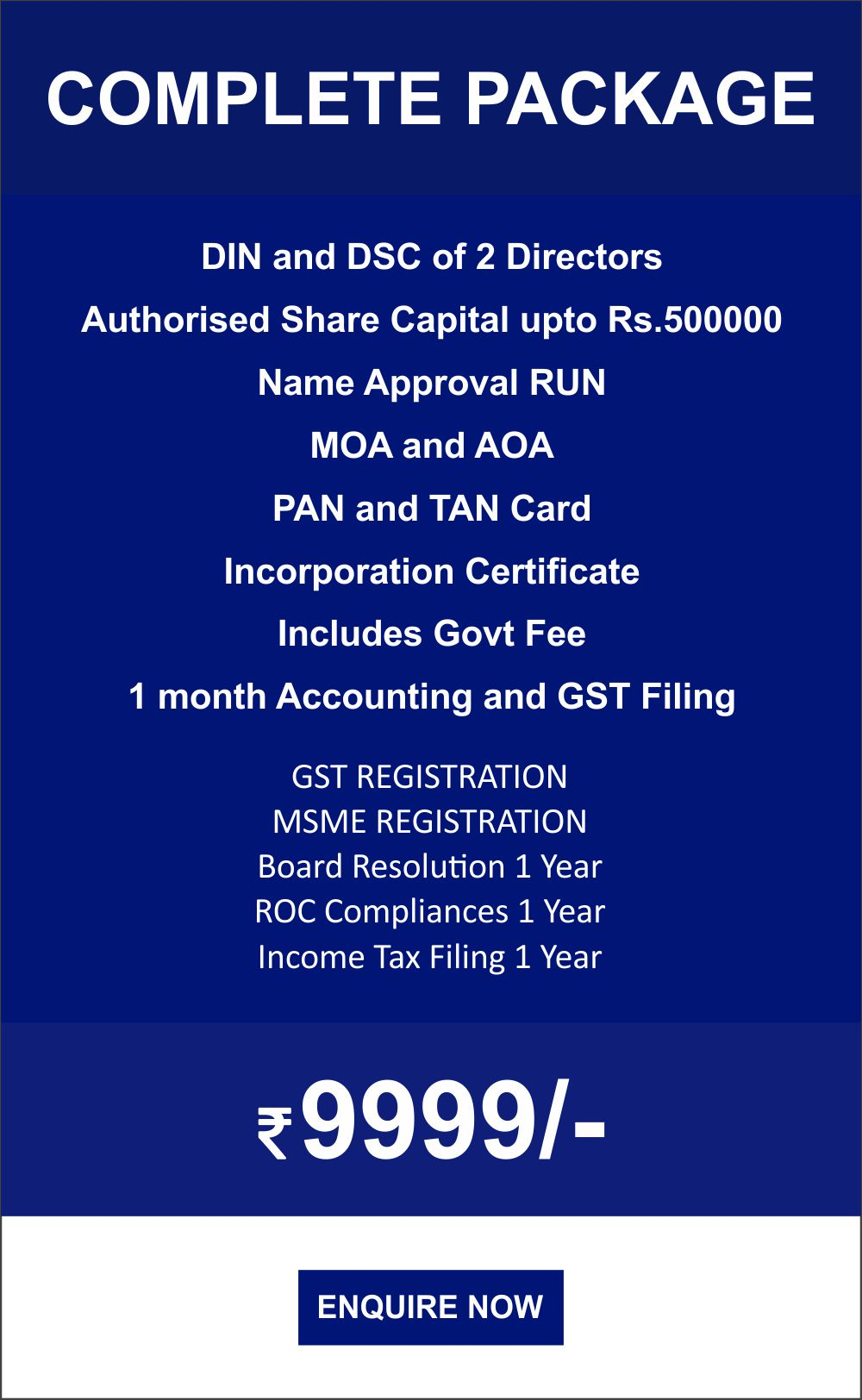 PRIVATE LIMITED COMPANY Complete package